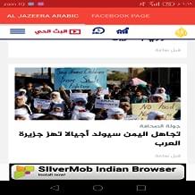 al jazeera news arabic