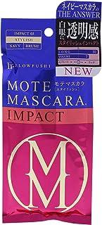 モテマスカラ IMPACT 3 / STYLISH
