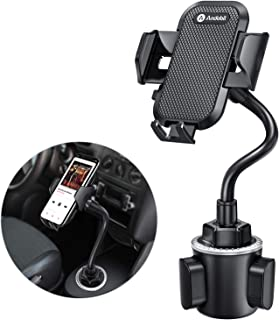 Andobil Cup Holder Phone Mount Ultimate Easy Clamp Hands-Free Cup Phone Holder for Car, Adjustable Gooseneck Cup Cradle Car Mount for iPhone SE/11 Pro/XR/XS Max/X/8 Plus/Samsung S20/S10+/Note 9/S8