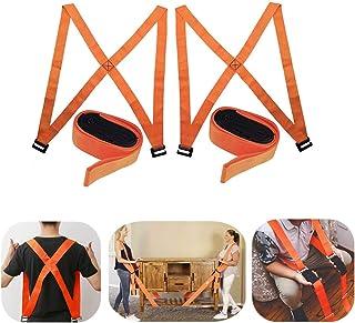 運搬ベルト 家具移動 移動ストラップ、2人用リフトおよび移動システム-簡単に移動、重いまたは軽い家具アイテム、電化製品、マットレス、または最大220ポンドの重い物体用のベスト家具運搬ベルト