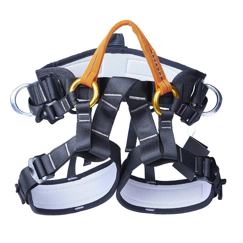 再発するルームポゴスティックジャンプノーブランド品  CE認証 登山 クライミング ロック 安全ハーネス 座り 懸垂下降 空中作業 全2色 - オレンジ