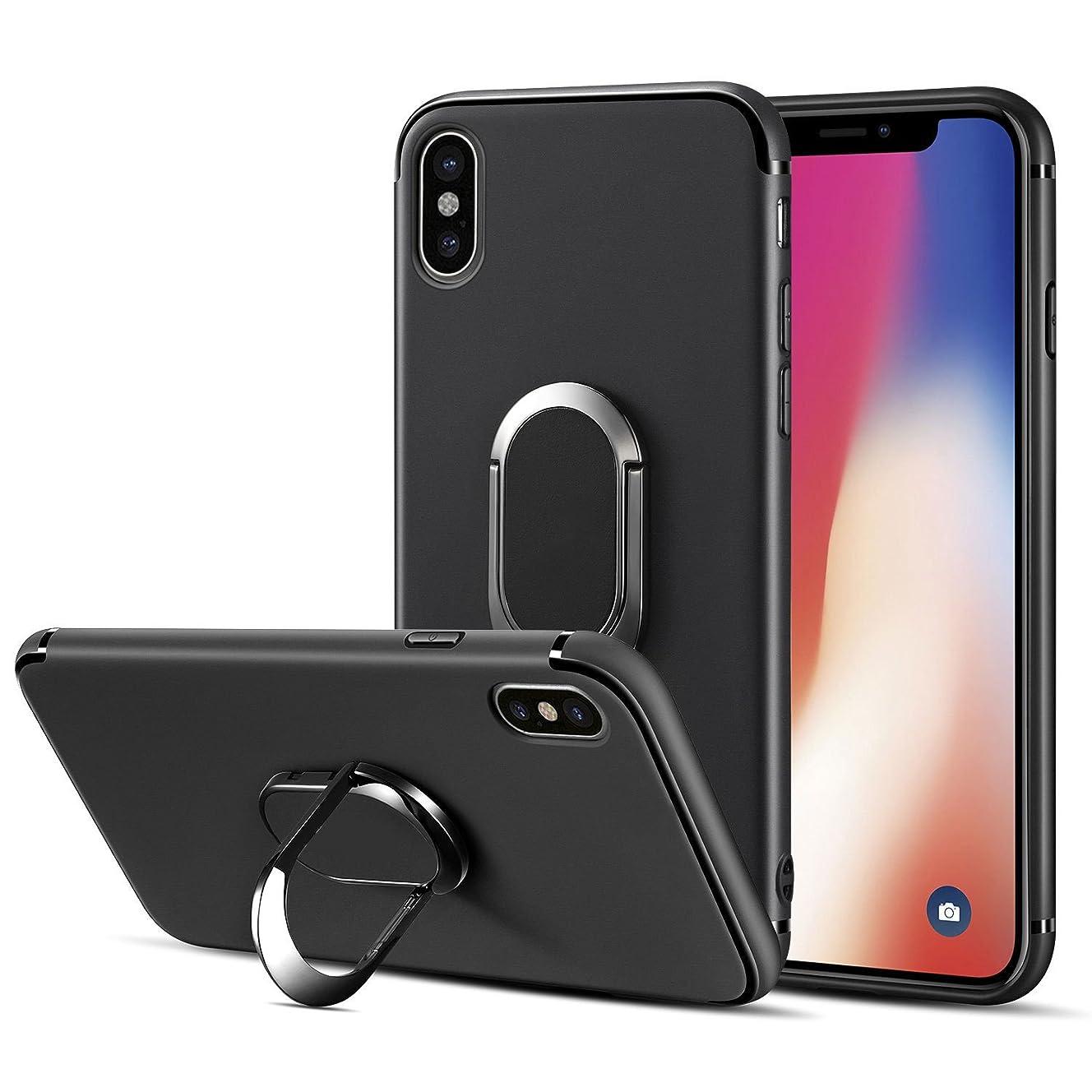 ブレス自己尊重強化iPhone X?iPhone 10保護ケース、リングホルダー付きキックスタンド機能、360度回転超薄型ハードカバー(黒)