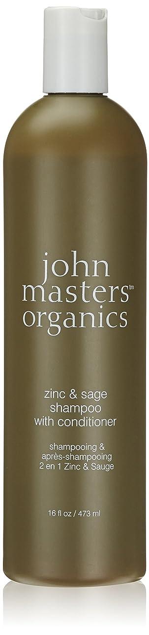 幸運なことに作成するブラジャージョンマスターオーガニック ジン&セージコンディショニングシャンプースリムビッグ 473ml
