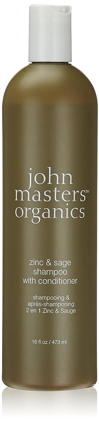 生まれゼリー特異性ジョンマスターオーガニック ジン&セージコンディショニングシャンプースリムビッグ 473ml