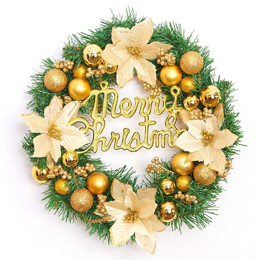 少ない重要従者クリスマス 花輪 豪華 ガーランド クリスマス リース 壁掛け 玄関 ドア 飾り 雪化粧 クリスマス パーティー 果実 造花 結婚式 開店祝い 新築祝い 贈り物 飾り付け おしゃれ ゴールド クリスマス オーナメント 天然素材使用 直径30cm 40cm    (30cm)