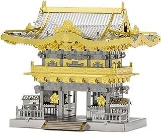 Fascinations Metal Earth Yomeimon Gate 3D Metal Model Kit