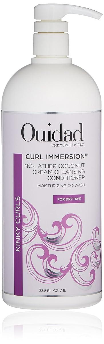 本生物学算術ウィダッド Curl Immersion No-Lather Coconut Cream Cleansing Conditioner (Kinky Curls) 1000ml/33.8oz並行輸入品