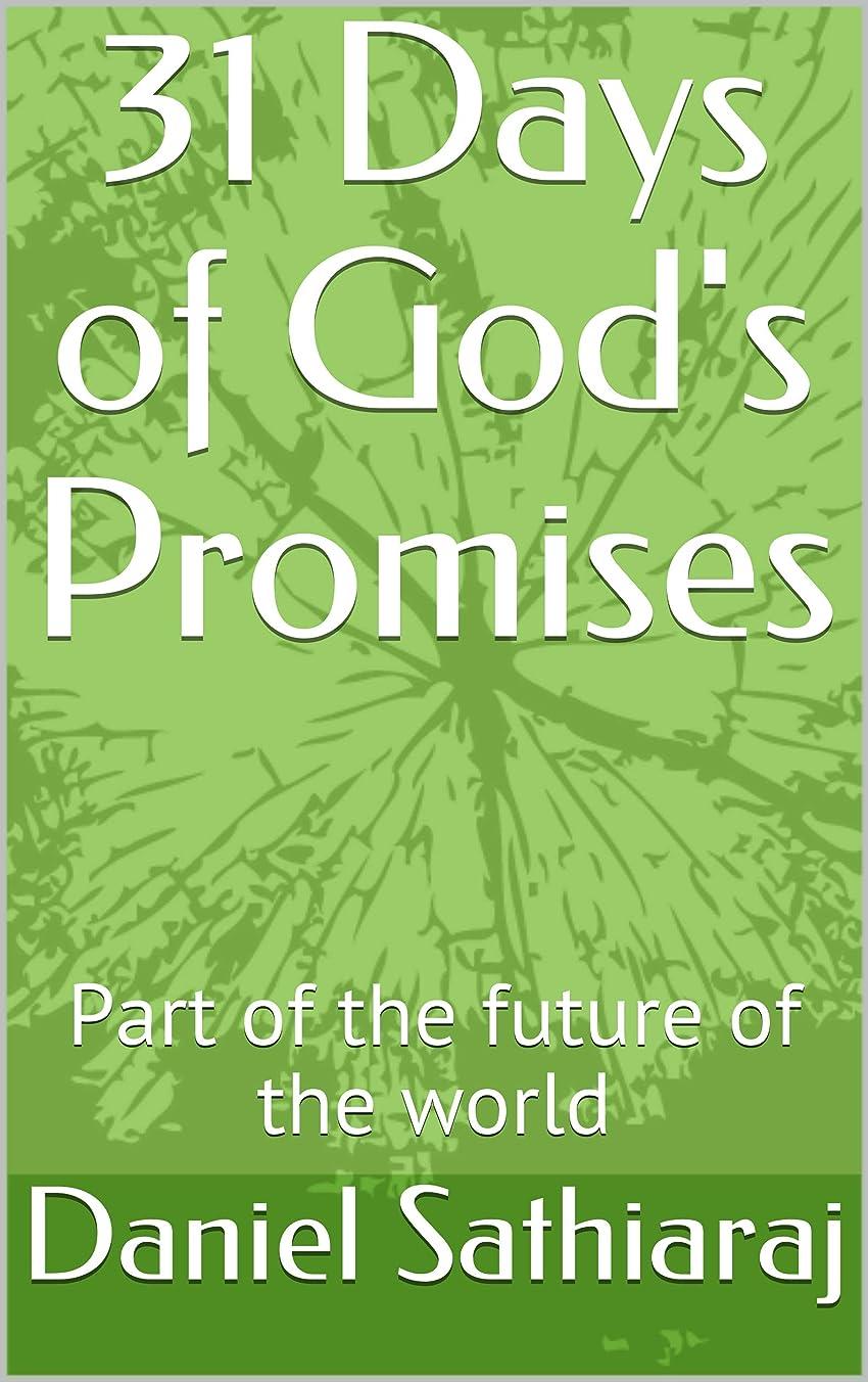 支店幻想的デンマーク語31 Days of God's Promises: Part of the future of the world (English Edition)