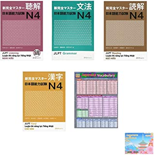 New Kanzen Master N4 JLPT , Japanese Vocabulary ( Quick Study Academic )  5 Book Set With Original Sticky Notes