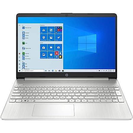 "HP 15s-eq1054ns – Ordenador portátil de 15,6"" FullHD (Procesador AMD Ryzen 5-4500U, 8 GB RAM, 256 GB SSD, tarjeta gráfica AMD Radeon, Windows 10 Home S mode) Plata – Teclado QWERTY español"