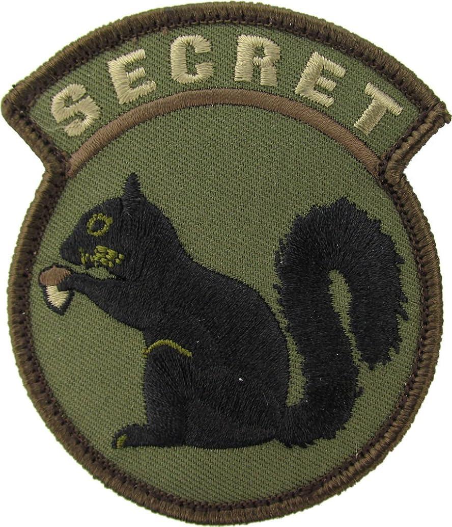 Secret Squirrel Morale Patch (WOODLAND CAMO)