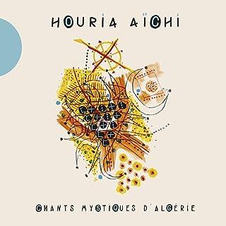 Chants Mystiques d'Algerie