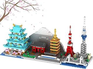 Japan Tokyo Skyline Collection Famous Architecture Model Building Block Set (1350pcs ) Micro Mini Bricks Toys Gifts for Ki...