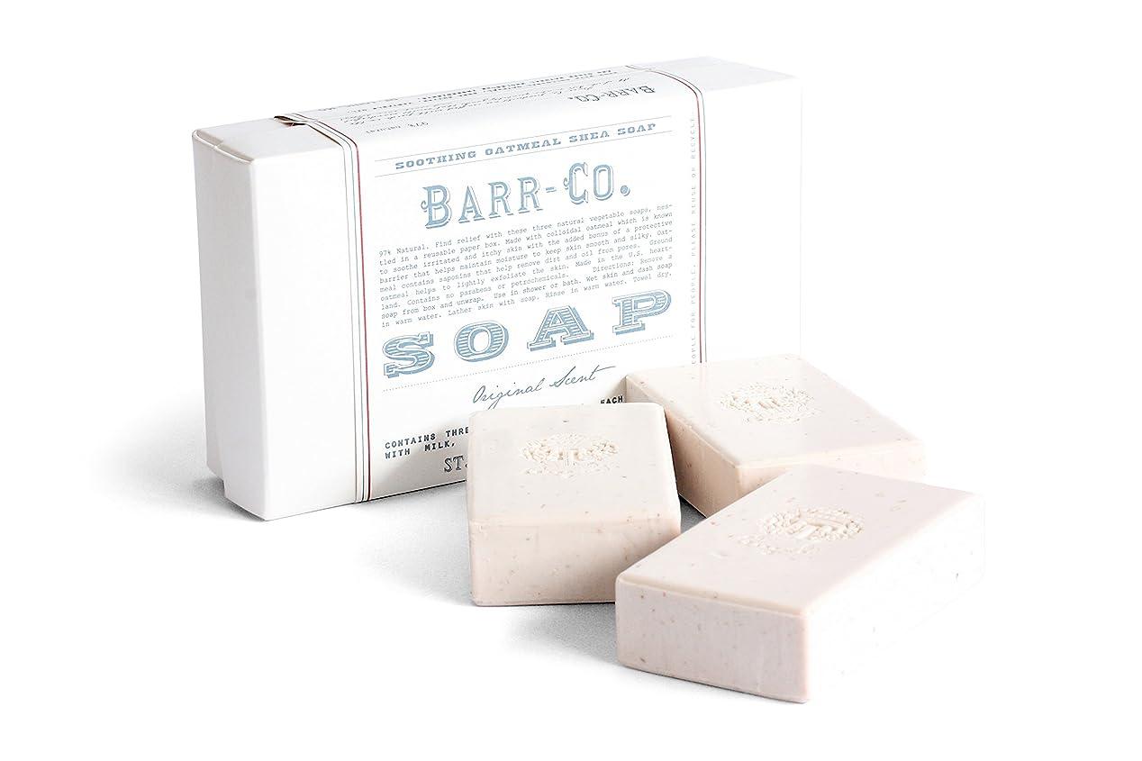 靴下ナット究極のBARR-CO.(バーコー) ソープ