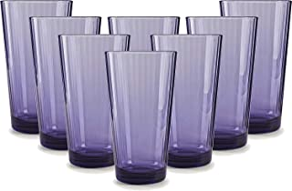 Circleware Plum Drinking Glasses, Huge Set of 8, Heavy Base Highball Tumbler Beverage Ice Tea Cups, Home & Kitchen Entertainment Glassware for Water, Juice, Milk, Beer Bar Decor, 17 oz, Spectrum