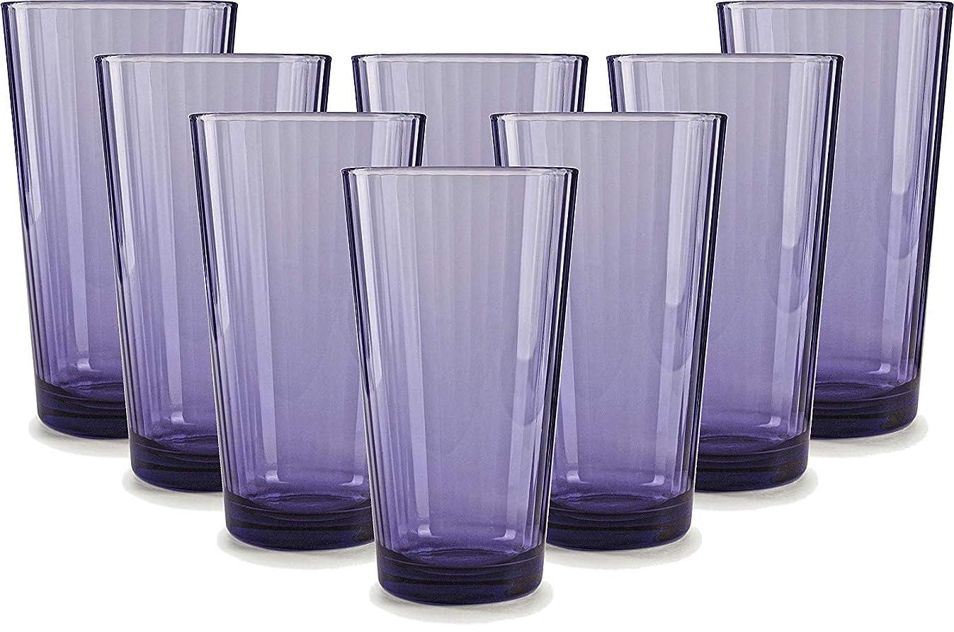 Circleware Plum Drinking Glasses, Huge Set of 8, Heavy Base Highball Tumbler Beverage Ice Tea Cups, Home & Kitchen Entertainment Glassware for Water, Juice, Milk, Beer Bar Decor, 17 oz, Spectrum