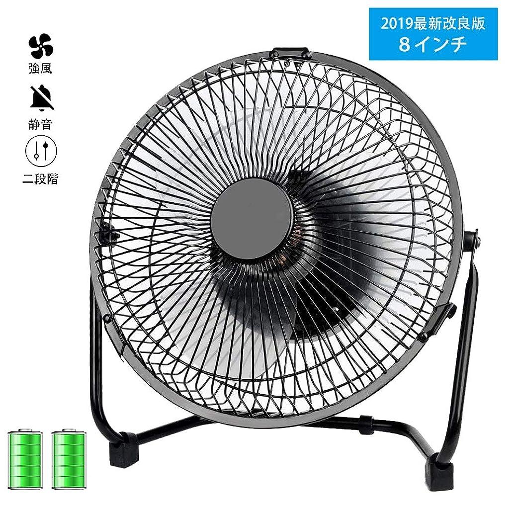 依存次検索エンジンマーケティングYsinoBear USB扇風機 卓上扇風機 ファン 充電式 5200mAhバッテリー搭載 静音 8インチ 360度回転 3枚羽根 熱中症対策 8時間連続使用 オフィス アウトドア