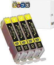 キャノン 互換インク BCI-371XLY イエロー 4本セット 大容量 インクのチップスオリジナル