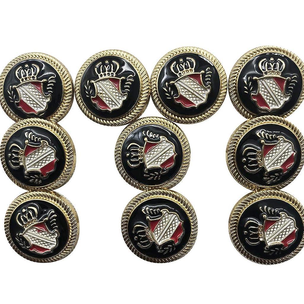 PETMALL 10 pcs Metal Sewing Button - Crown - 25mm Antique Vintage Beautiful Suits Button Set for Blazer, Suits, Coat, Uniform, Jacket (Black) Q2395