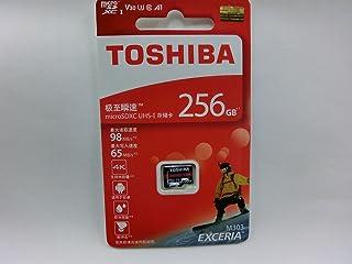 東芝 ( TOSHIBA ) 256GB MicroSDXC ( R 98MB/s W=65MB/s ) U3 A1 アダプタ無し [ 海外パッケージ] THN-M303R2560C4