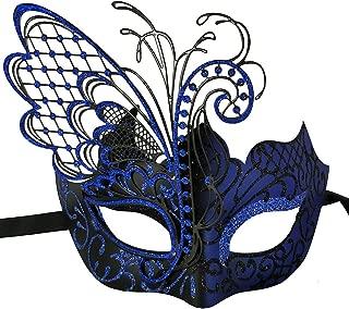 Masquerade Mask for Women Shiny Glitter Venetian Pretty Party Evening Prom Mask