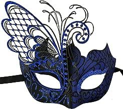 venetian masquerade ball masks