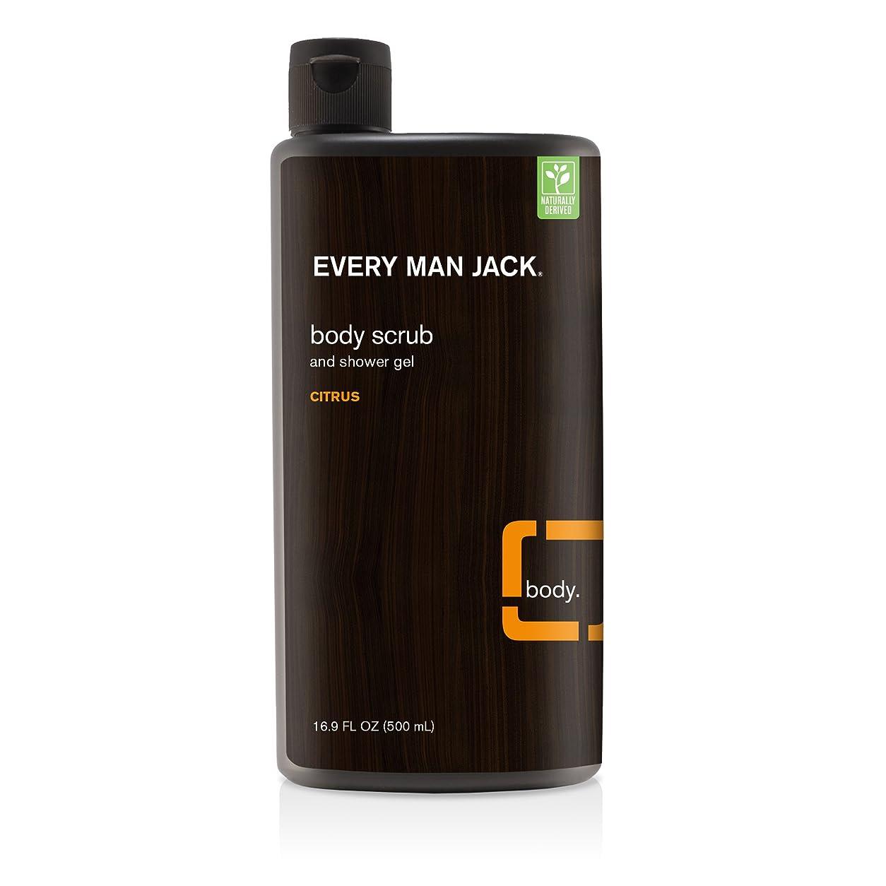 モスマネージャー議会Every Man Jack Citrus Body Scrub 473 ml (並行輸入品)