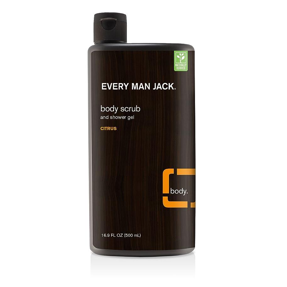 アルファベット順望まない早めるEvery Man Jack Citrus Body Scrub 473 ml (並行輸入品)