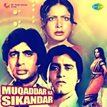 sikandar mp3 songs