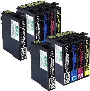 【10本セット】 IC4CL69-BK4C2 エプソン 用 IC69 4色 x2 + ブラック 2本 ブラック増量 ICチップ搭載 【 互換インクカートリッジ 】対応機種: PX-045A PX-046A PX-047A PX-105 PX-405A PX-435A PX-436A PX-437A PX-505F PX-535F