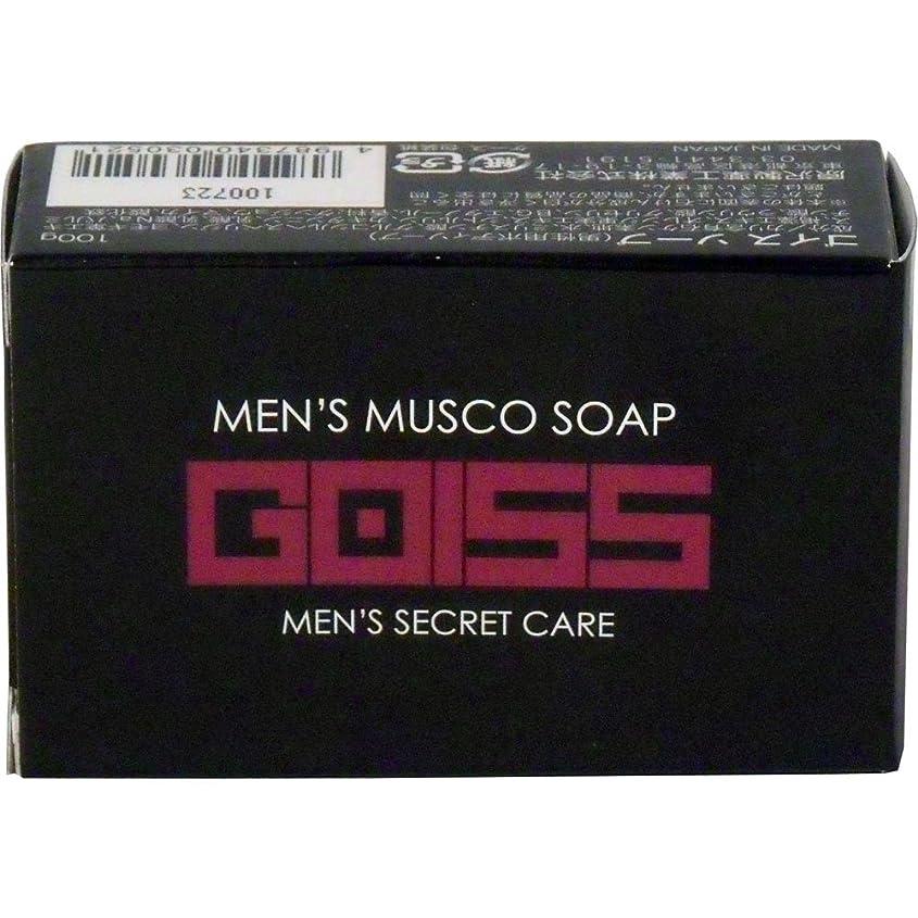 にはまって可能性復活する匂いでひきつける!フェロモン配合!ゴイス ソープ (男性用ボディソープ) 100g