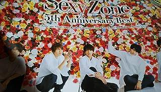 Sexy Zone「5th-anniversary-BEST」特典ポスター