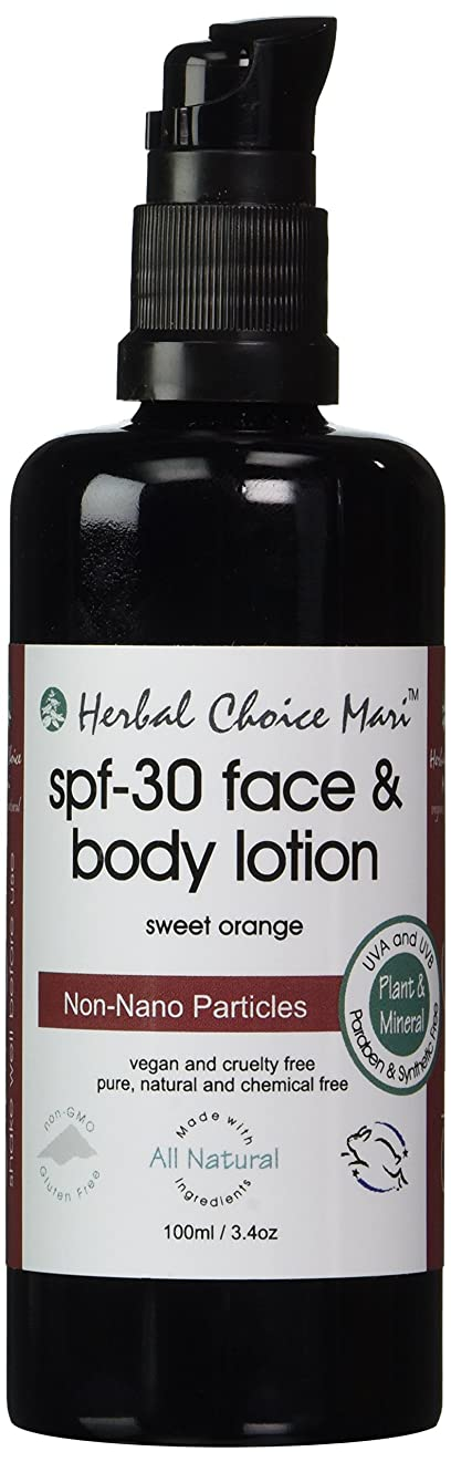 しっかり咽頭甲虫Herbal Choice Mari SPF30 Face & Body Lotion Sweet Orange 100ml/ 3.4oz Pump by Herbal Choice Mari