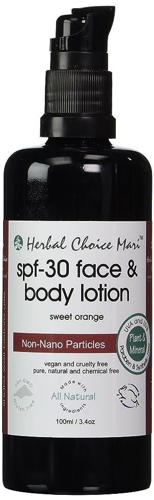 内陸威するウェイトレスHerbal Choice Mari SPF30 Face & Body Lotion Sweet Orange 100ml/ 3.4oz Pump by Herbal Choice Mari