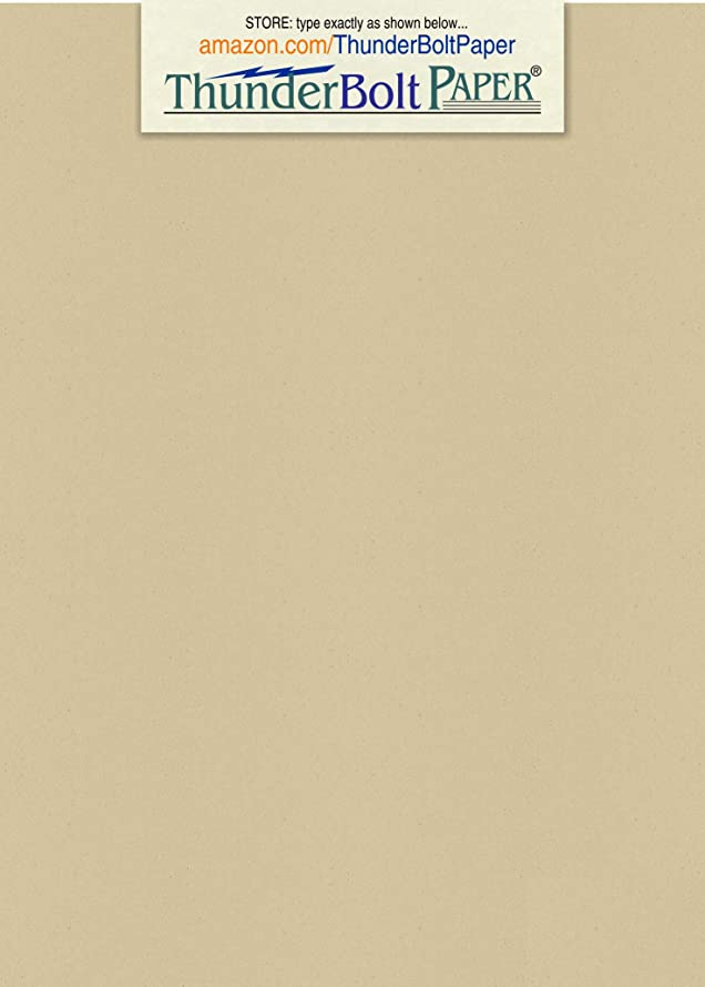 50 Desert Tan Fiber Finish Cardstock Paper Sheets - 5.5 X 8.5 inches Half Letter | Statement Size – 80 lb/Pound Cover|Card Weight 216 GSM - Natural Fiber with Darker Specks - Slightly Rough Finish
