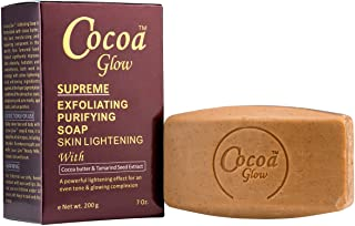 Cocoa Glow Supreme Exfoliating Purifying Skin Lightening Soap with Cocoa Butter & Tamarind Seed Extract 7oz