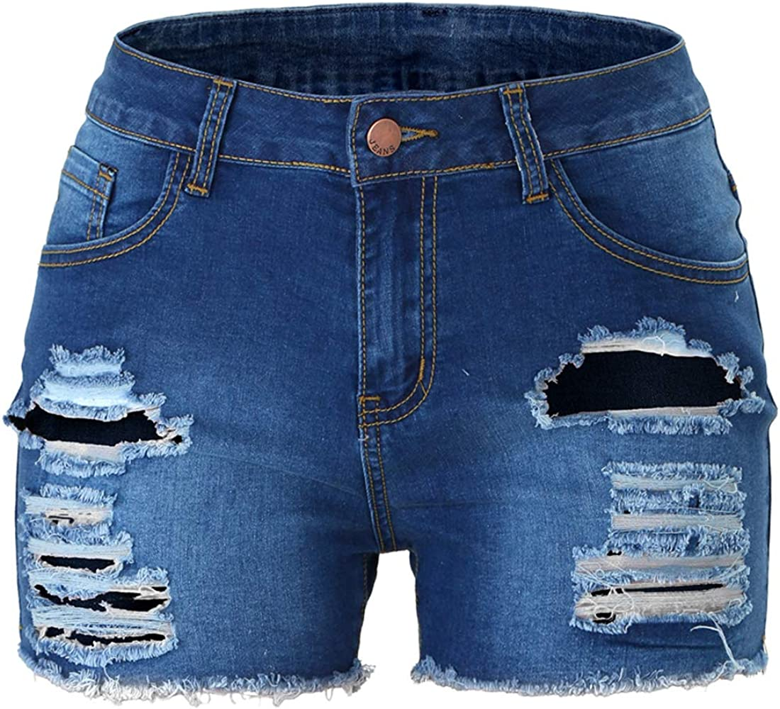 Itemnew Women's High Rise Ripped Hole Short Jeans Washed Distressed Denim Shorts