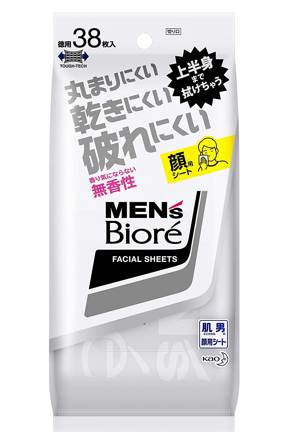 ヘクタール報復腹メンズビオレ 洗顔シート 香り気にならない 無香性 <卓上タイプ> 38枚入