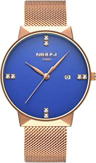 Nibosi Casual Watch For Men Analog Stainless Steel - 2362