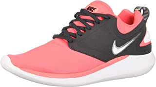 Nike Womens Lunarsolo Running Trainers Aa4080 Sneakers Shoes