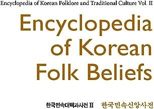 Best encyclopedia of korean culture Reviews