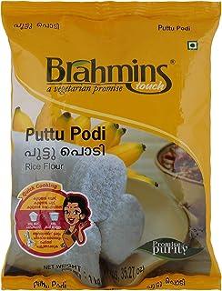Brahmins Putti Podi Rice Flour, 1 kg