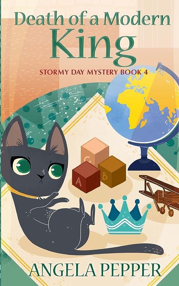 大学うまれたドナウ川Death of a Modern King (Stormy Day Mystery)
