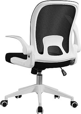 Rakki オフィスチェア 椅子 デスクチェア 組立とても簡単メッシュチェア 跳ね上げ式アームレスト 組立とても簡単 事務椅子 肉厚クッション 360度回転 通気性抜群 昇降機能付き ロッキング機能 強化ナイロン樹脂ベース 音無キャスター ホワイト 型番:WMRC-806