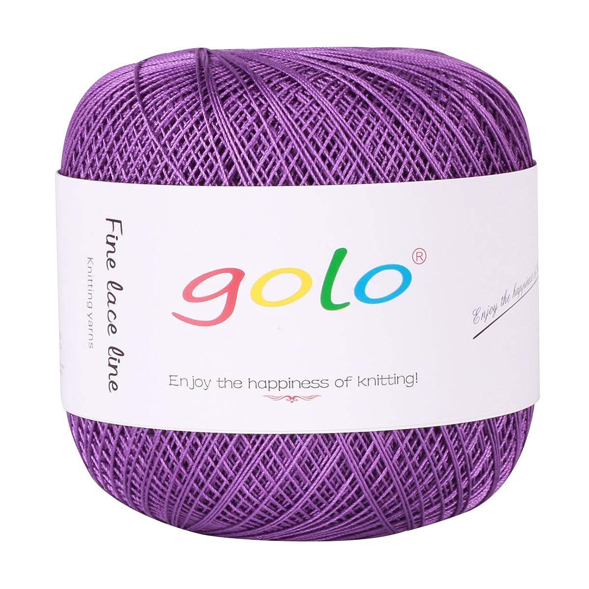 Crochet Thread Yarns for Begingers Size8-100% Contton Yarn for Knitting Crochet DIY Hardanger Cross Sitch Crochet Thread Balls Rainbow Turquoise 31 Colors Avilable (Violet)