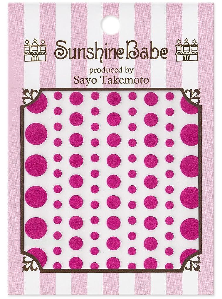 はちみつ最大いわゆるサンシャインベビー ジェルネイル 武本小夜のネイルシール Sayo Style ドット mix ピンク