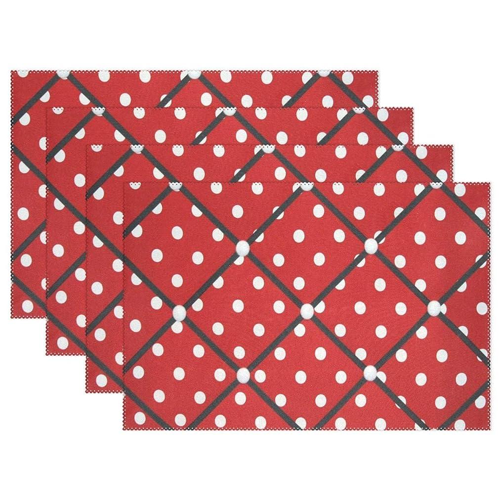 観光ハードとんでもないランチョンマット 赤白水玉パーソナライズテーブルマットキッチンディナーテーブル洗えるポリエステル滑り止め絶縁セット4 30 x45 cm