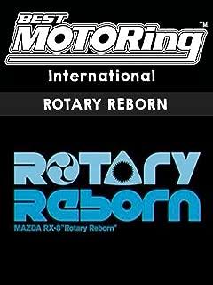 Best honda reborn car Reviews