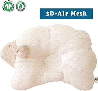 Organic Cotton Baby Protective Pillow (Cloud Lamb - Dot (3D Air Mesh))