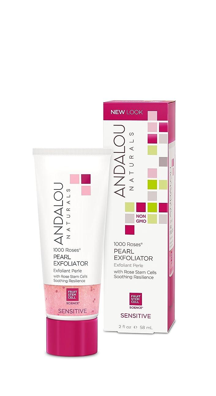 休み高音成功したオーガニック ボタニカル 洗顔料 スクラブ洗顔 ナチュラル フルーツ幹細胞 「 1000 Roses? パールエクスフォリエーター 」 ANDALOU naturals アンダルー ナチュラルズ